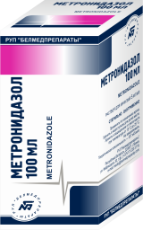 Метронидазол Белмед