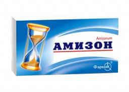 Амизон 125 мг