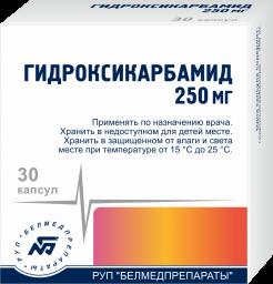 Гидроксикарбамид