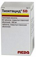 Тиоктацид 600бв таблетки