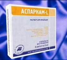 Аспаркам-L инъекции