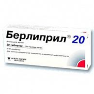 Берлиприл 20