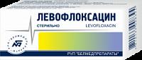 Левофлоксацин глазные капли