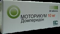 Моторикум