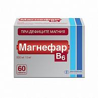 Магнефар B6 биофарм
