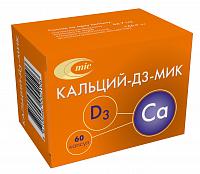 Кальций-д3-мик