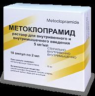 Метоклопрамид Ферейн
