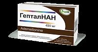 Гепталнан 400 мг