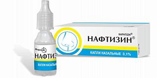 Нафтизин Фармак