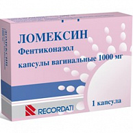 Ломексин капсулы