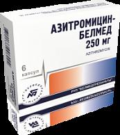 Азитромицин-белмед капсулы