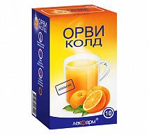 ОРВИколд