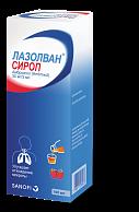 Лазолван сироп 30 мг