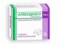 Албендазол 400 мг