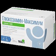 Глюкозамин Максимум Адванс 1500