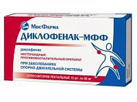 Диклофенак-мфф