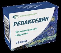 Релакседин капсулы