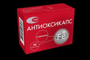 Антиоксикапс с железом