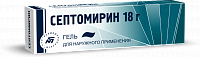 Септомирин гель