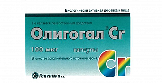 Олигогал cr