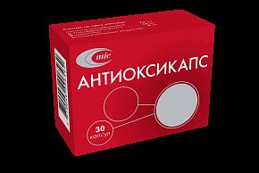 Антиоксикапс