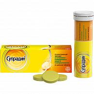 Супрадин шипучие таблетки