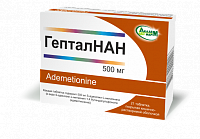 Гепталнан 500 мг