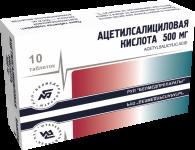 Ацетилсалициловая кислота Белмед